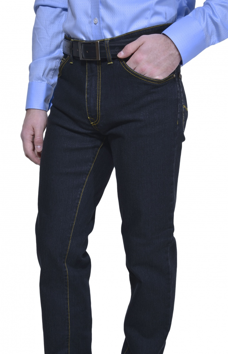 Tmavošedé jeansy