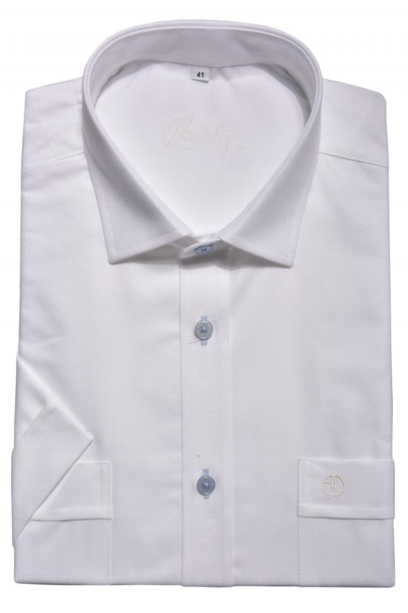 Biela voľnočasová košeľa s krátkym rukávom